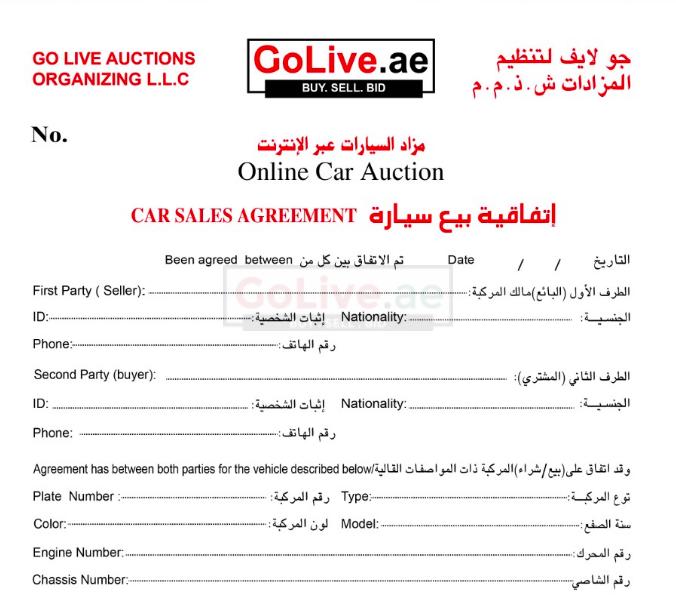 GoLive.ae UAE Classifieds