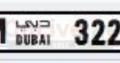 32211 M (DUbai car Plate)