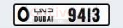9413 Code O Dubai Car plate Number for sale 5000 AED