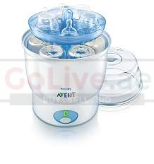 Avent Digital Sterilize