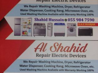 Al shahid repair electric repair