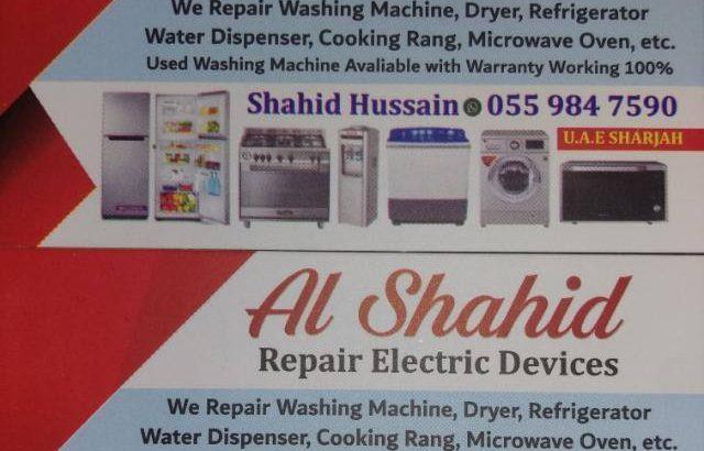 Al shahid repair electric repair