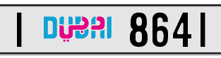 Special plate number – AED 6,500