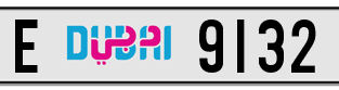 Never Used Plate 9 132 –