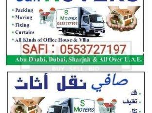 Sharjah saafi movers