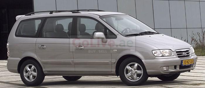 Car lift – Dubai to Sharjah – Sharjah to Dubai