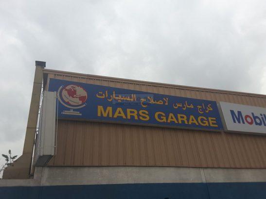 Mars Auto Repairing Garage