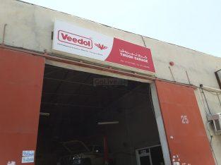 Tirosh Garage