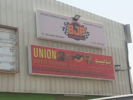 Union Auto Garage
