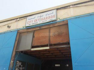City Sky Garage