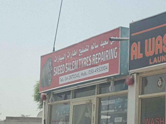 Saeed Salem Tyres Repairing