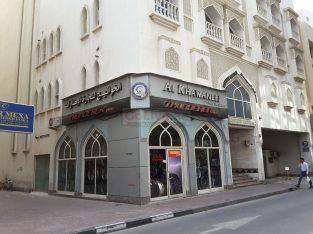 Al Khawaneej Tyres Trading