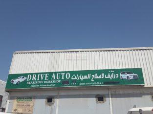 Drive Auto Repairing Workshop