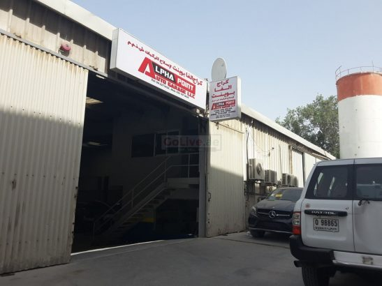 Alpha Point Auto Garage
