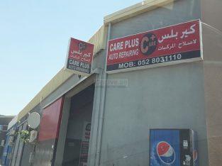 Care Plus Auto Repairing