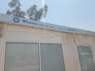 Wheels Automobile Garage ( Auto Repairing Services )