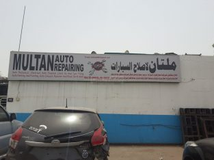 Multan Auto Repairing
