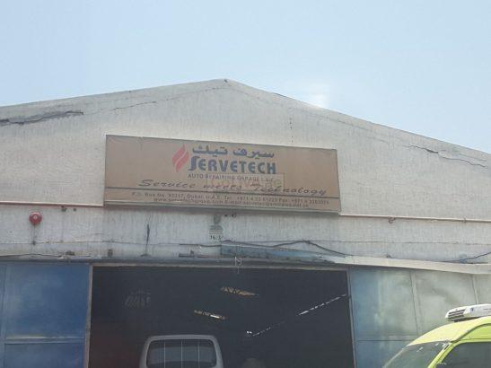 Servetech Auto Repairing Garage