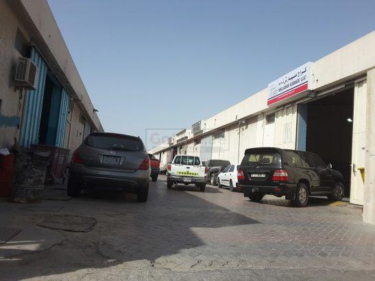 Malabar Garage