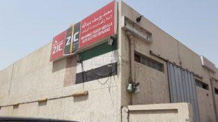 Mohammad Yousuf Abdulla Auto Electric Repairing