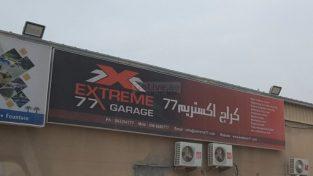 Extreme 77 Garage