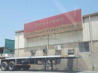 Gulf Coasts Tyres Trading