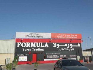 Formula Tyres Trading
