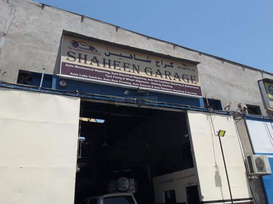 Shaheen Garage ( Garage in dubai )