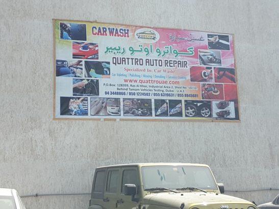 Quattro Auto Repair
