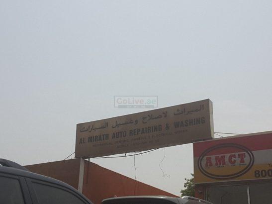 Al Mirath Auto Repairing & Washing