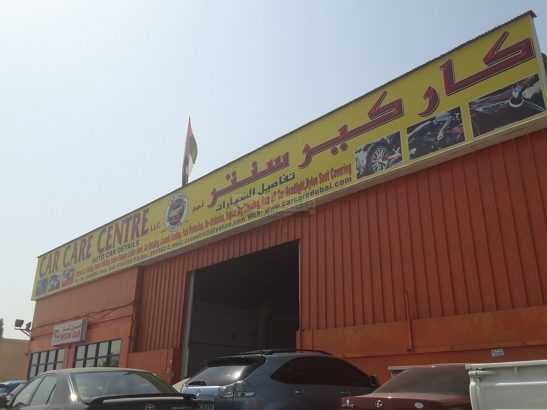 Car Care Centre