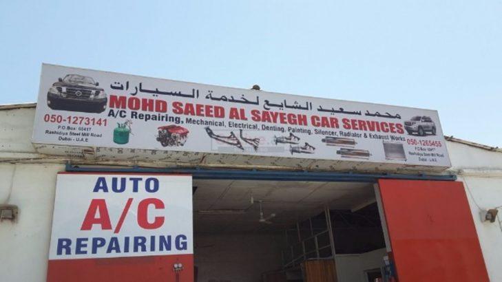 Mohd Saeed Al Sayegh Car Services