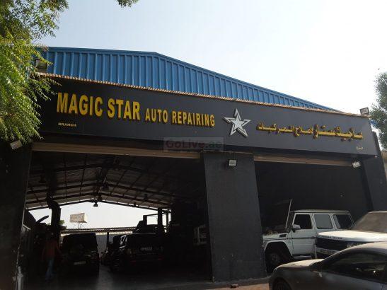 Magic Star Auto Repairing Garage