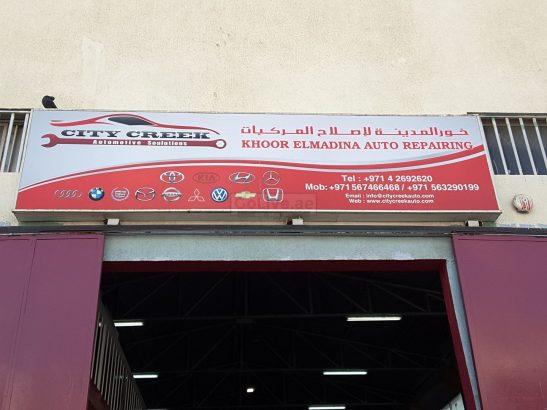 Khoor Elmadina Auto Repairing