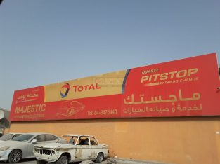 Majestic Auto Maintenance & Services