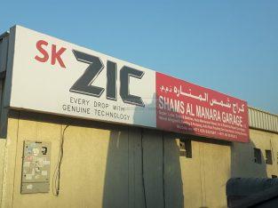 Shams Al Manara Garage