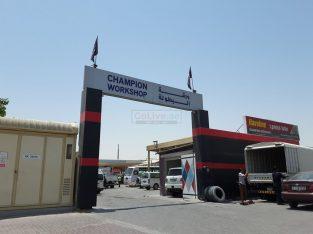 Champion Workshop