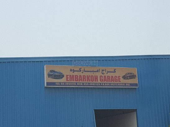 Embarkoh Garage