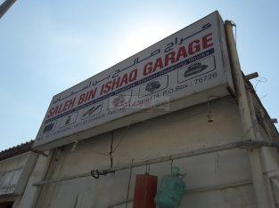 Saleh Bin Ishaq Garage