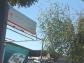 Wahat Simca Auto Repairing