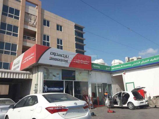 Al Danah Tyres Trading