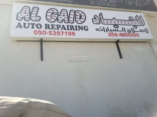 Al Gaid Auto Repairing