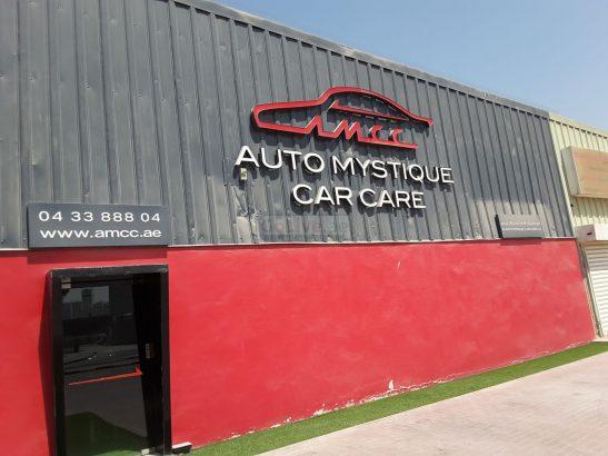 Auto Mystique Car Care
