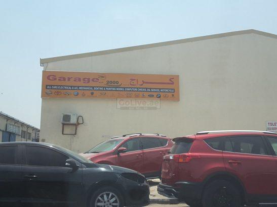 Garage 2000