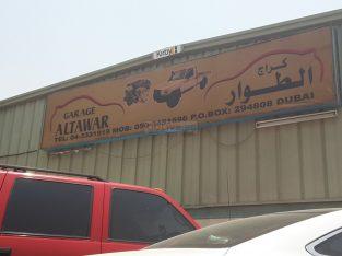 Garage Altawar