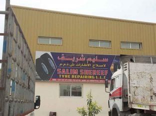 Salim Shereef Tyre Repairing
