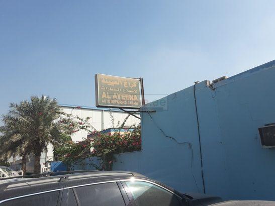 Al Ayeena Auto Repairing Garage
