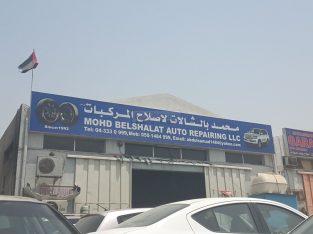 Mohd Belshalat Auto Repairing