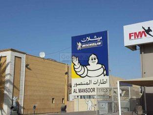 Al Mansoor Tyres