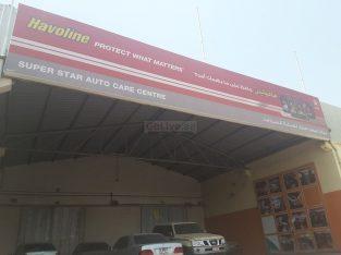 Super Star Auto Care Centre